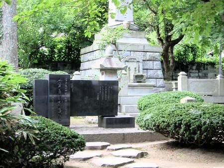 Funakoshi memorial